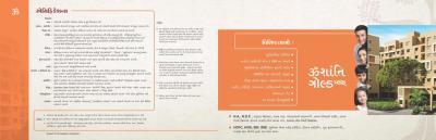 Om Shanti Gold Plus Brochure 12