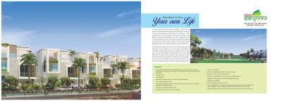 Vishal Sanjivini Brochure 2