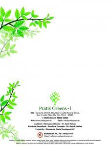 Shirvawala Pratik Greens 1 Brochure 9