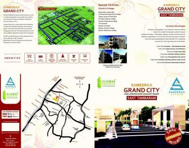 Vishwak Sameeraa Grand City Brochure 1