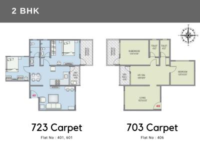 Lunkad Akash Towers C And D Brochure 7