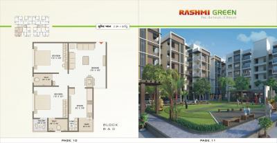 Rashmi Green - Green Space Brochure 6