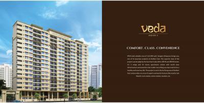 Srujan Veda Brochure 3