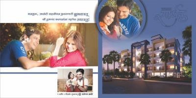Vivanta Sarthak Brochure 4