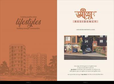Shree Krishna Shreeji Residency Brochure 2