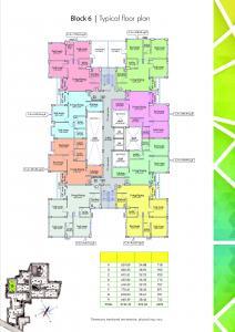 Urban Greens Phase II A Brochure 3