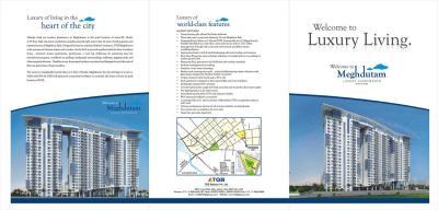 TGB Meghdutam Brochure 1