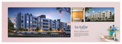 Ace Sai Kamal Brochure 2