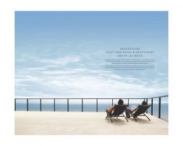 Lodha Venezia Brochure 7
