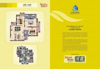 Cosmos Shivalik Homes 2 Brochure 10