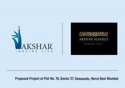 Akshar Alvario Brochure 1