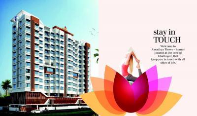 MICL Aaradhya Tower Brochure 2