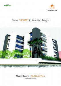 Manbhum Kakatiya Brochure 1