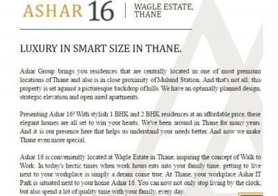 Ashar 16 Wing C Phase III Brochure 2