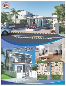 Devnagri Greencity Shiv Vihar Phase 1 Brochure 2