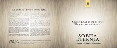 Sobha Eternia Brochure 1