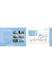 Valmark City Ville Brochure 10
