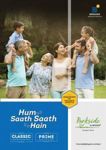 Brigade Parkside East Brochure 1