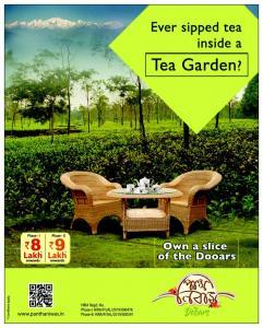 Sree Balaji Panthaniwas Dooars Brochure 1