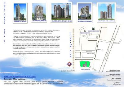 Ssakash Shri Upendra CHSL Brochure 8