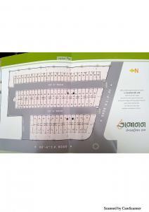 Neel Gajanan Industrial Hub Brochure 5