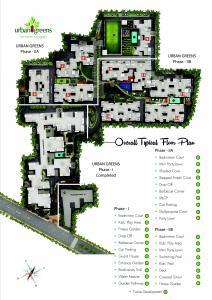 Urban Greens Phase II A Brochure 1