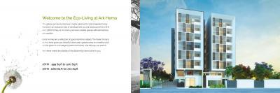 Ark Hema Brochure 12