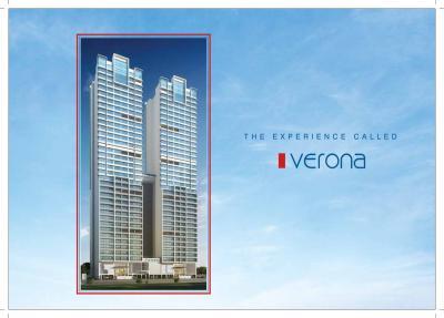 Verona Brochure 1
