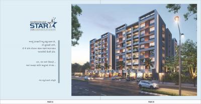 Shreeji Star Brochure 13