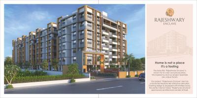 Jay Rajeshwari Rajeshwari Enclave Brochure 2