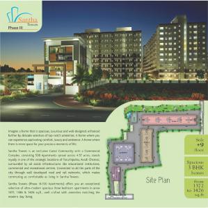 Omshakthy Santha Towers Brochure 3