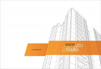 Binori Mable Brochure 1