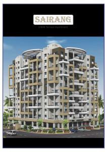 Paranjape Schemes Sairang Brochure 1