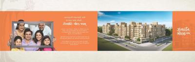 Om Shanti Gold Plus Brochure 2