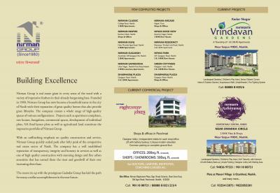 Nirman Upavan Brochure 23