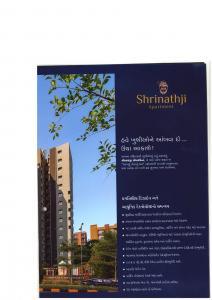 Scope Shrinathji Apartment Brochure 3