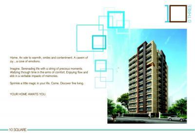 Sri 10 Square Brochure 3