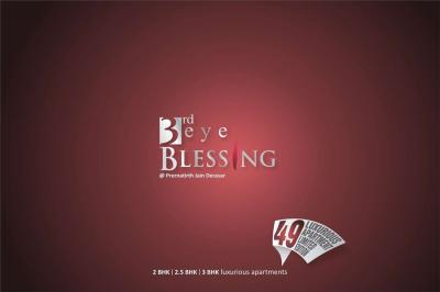 Calica 3rd Eye Blessing Brochure 1