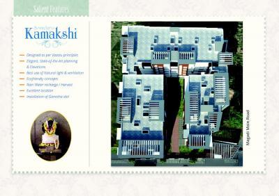 Soundarya Kamakshi Brochure 8