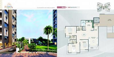 Shaligram Plush Brochure 8