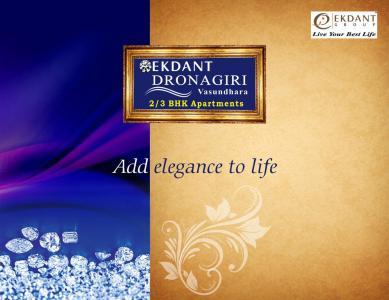 Ekdant Dronagiri Vasundhara Brochure 1