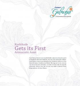 Asset Gulmohar Brochure 3