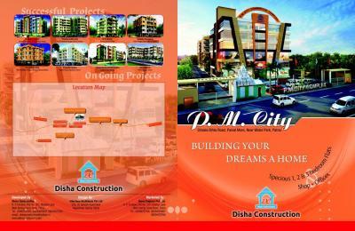Disha PM City Brochure 1