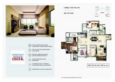Advaitha Aksha Brochure 11