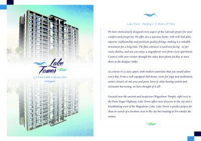 Samruddhi Lake Tower Brochure 3