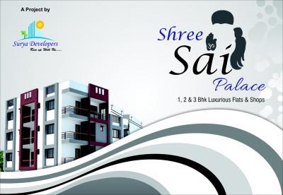 Surya Shree Sai Palace Brochure 1