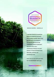 Sreerosh Bharath Brochure 3