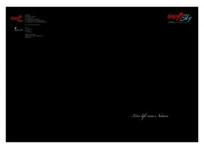 Panchamrut Sky Brochure 1