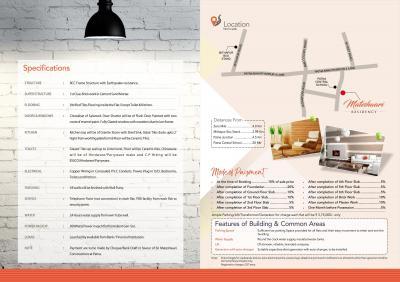 Sri Mateshwari Residency Brochure 6