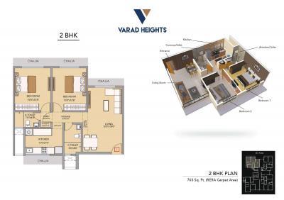 Varad Heights Brochure 17